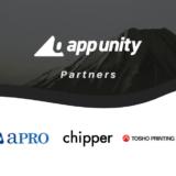 国内環境に適合したShopifyアプリを提供する企業アライアンス「App Unity」、第一弾 EC構築パートナーを発表