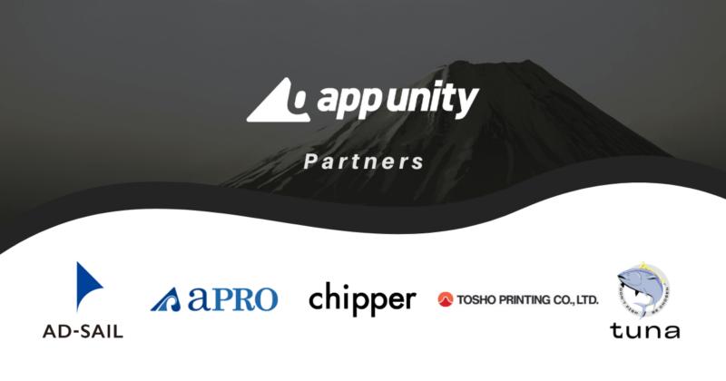 appunity_partners_1200_630